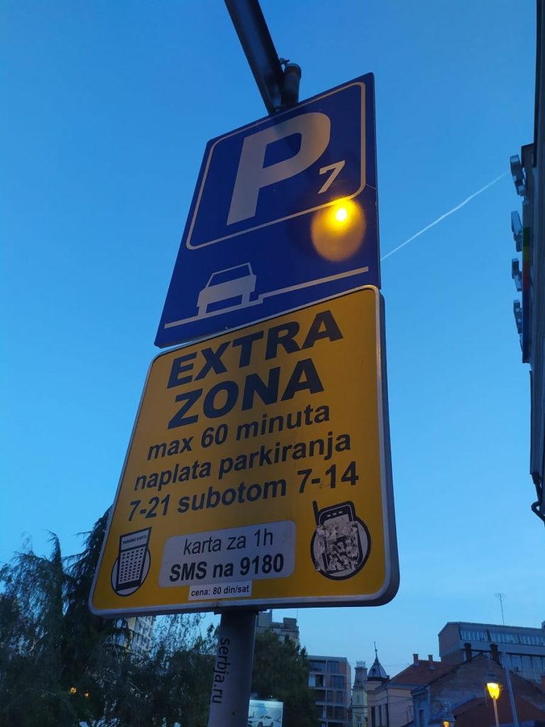 оплата паркинга арендованного авто