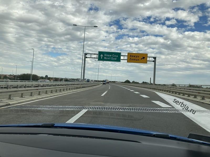 Дороги Сербии для авто
