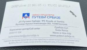 парковка в сербии
