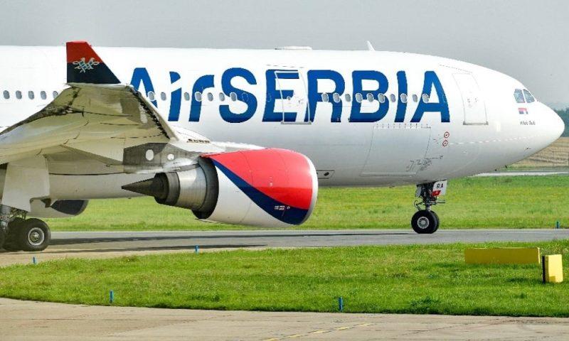 где купить дешевые билеты в сербию