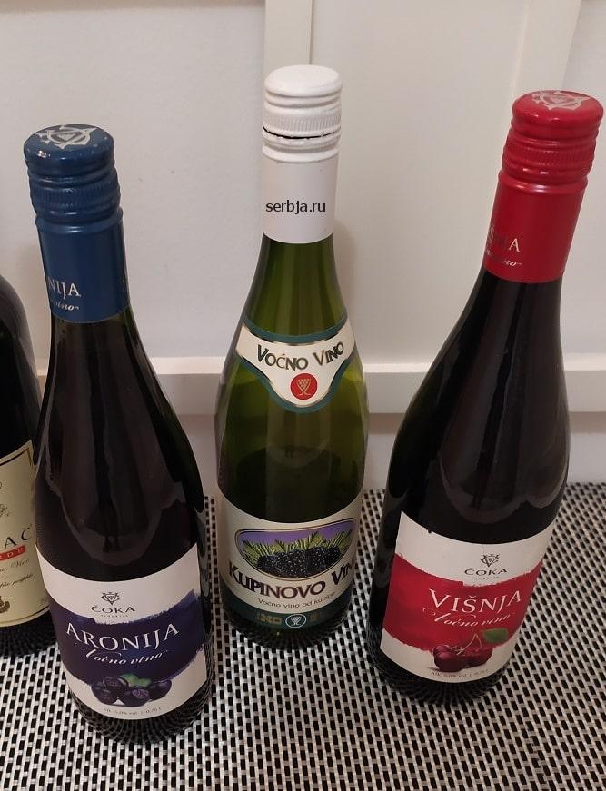 вино сербии
