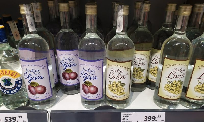 Алкоголь Сербии