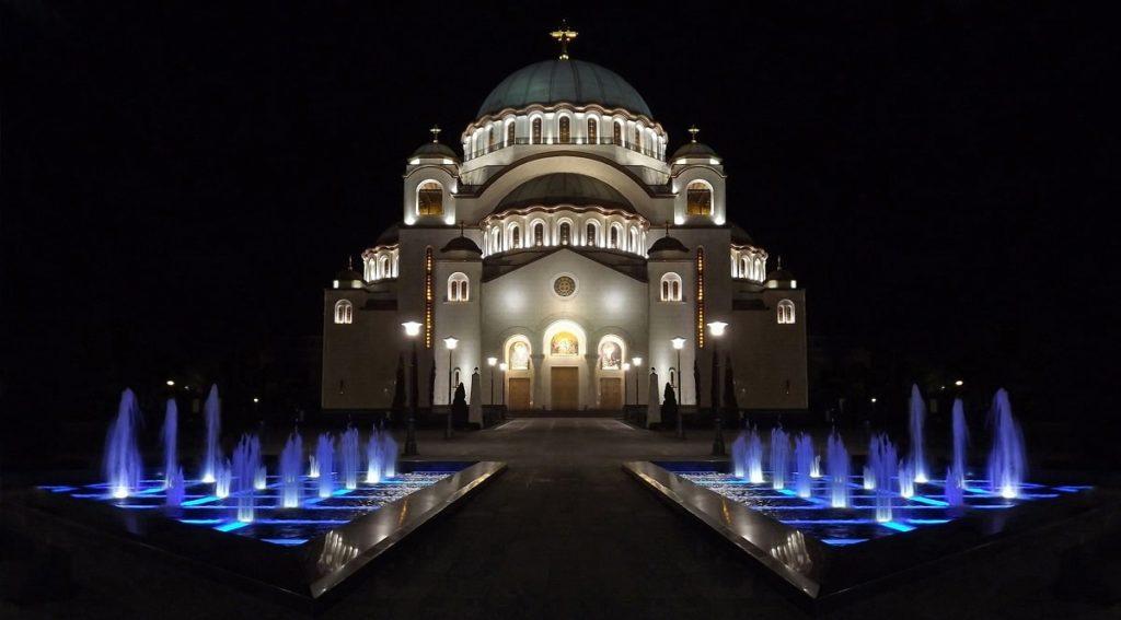 Храм Святого Саввы маршрут по белграду