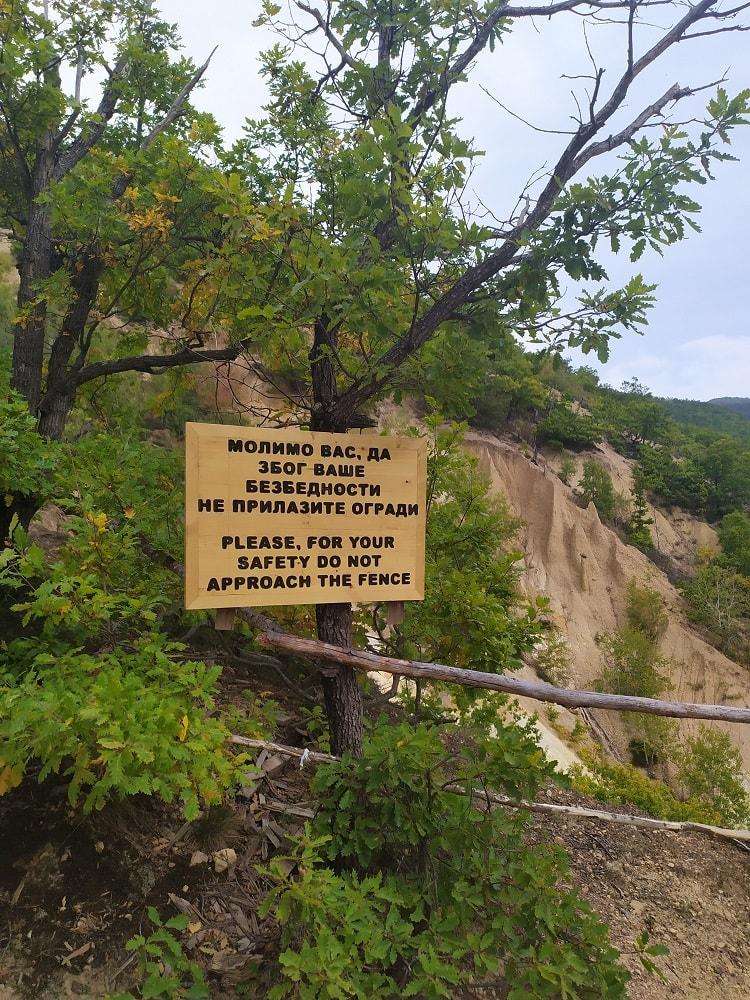на каком язые говорить в сербии