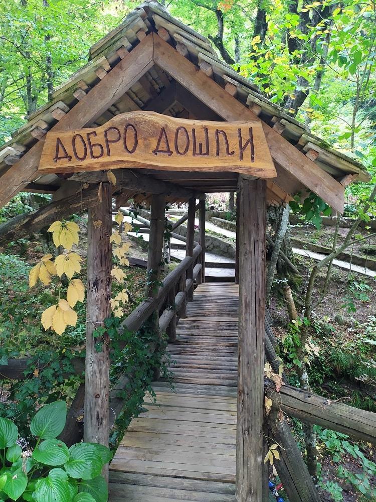 язык в сербии для туриста