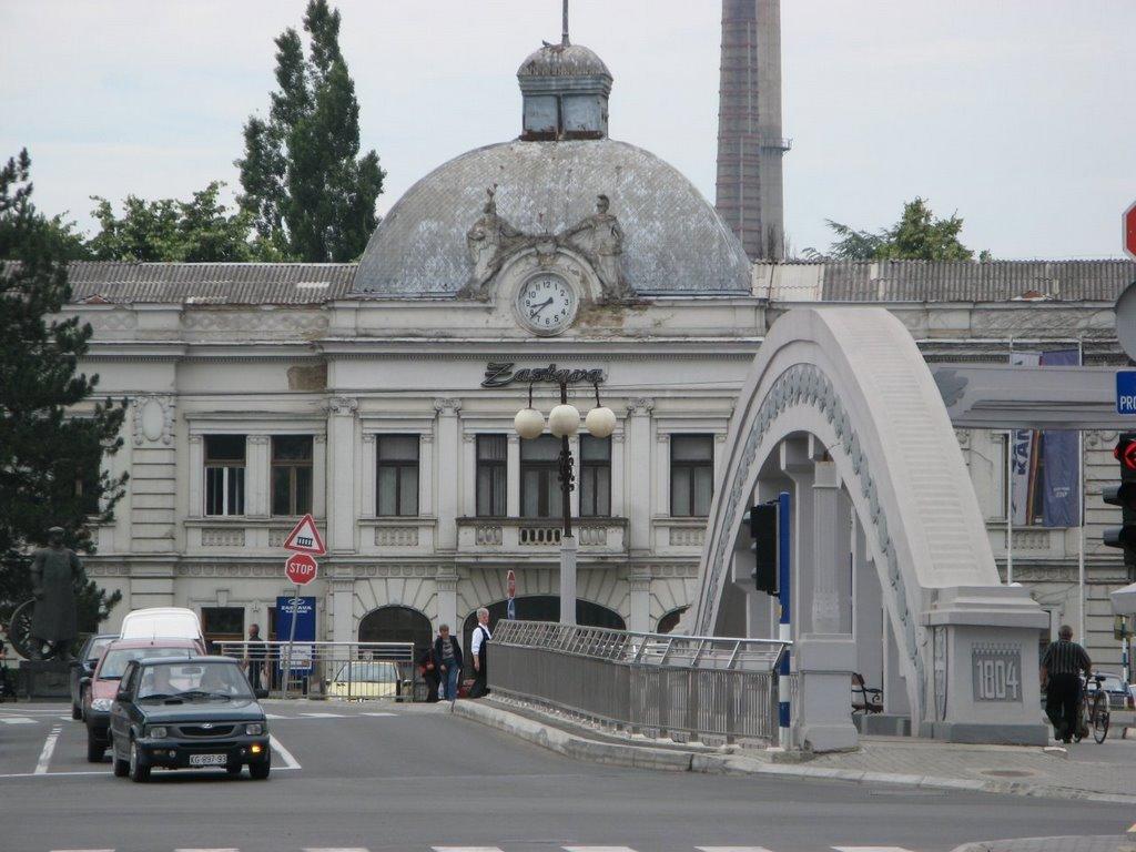 Дворец в Крагуеваце