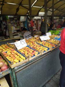 рынок в Нови-Сад