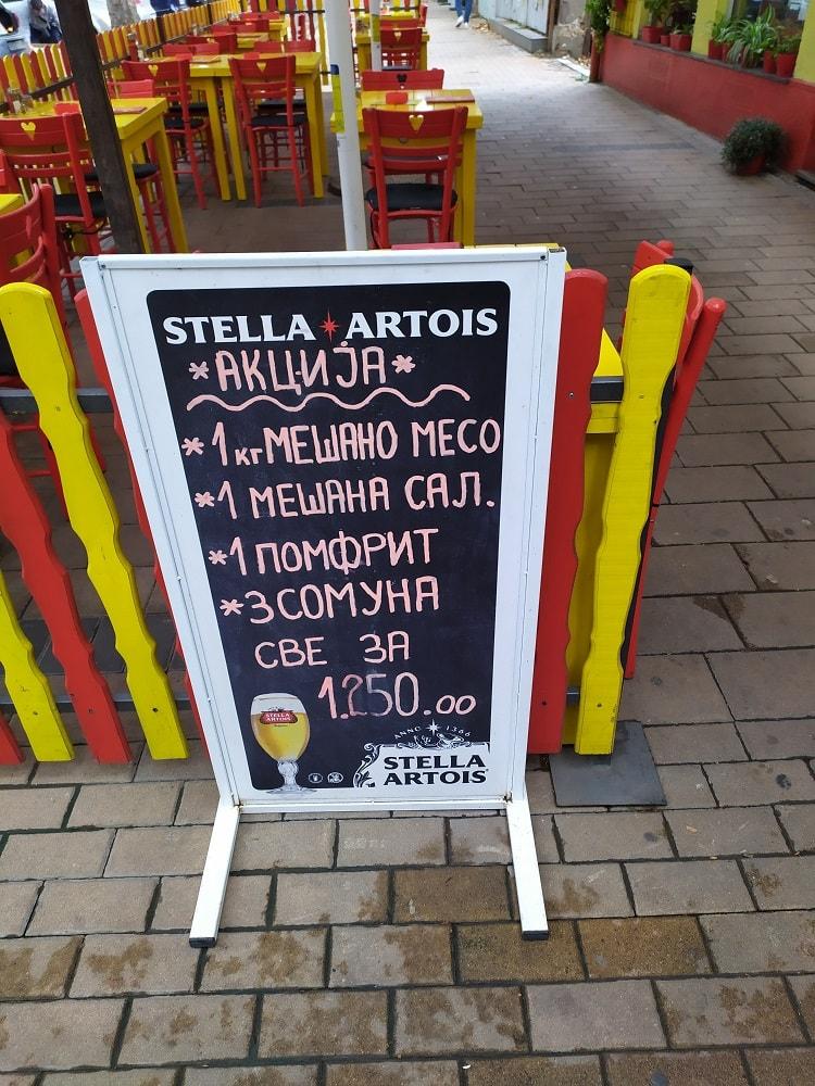 сербский язык для туриста