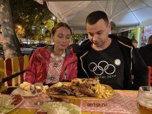 что поробовать в сербии
