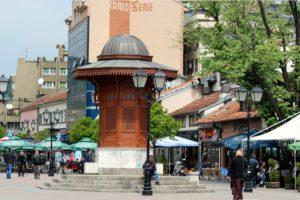 старая улица Нови Пазар