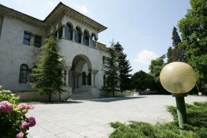 королевский дворец Белград