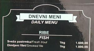 цены на рыбу в ресторане сербии