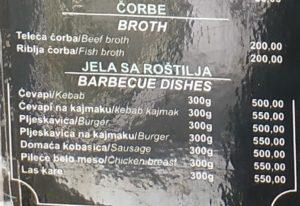 Цены на мясные блюда в Сербии