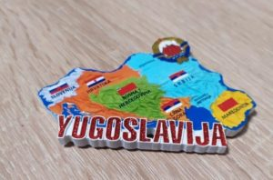 Магнит Югославия