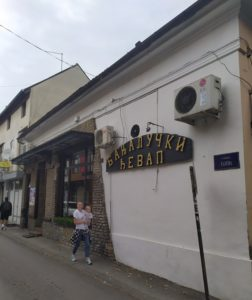 круглосуточная сербская еда