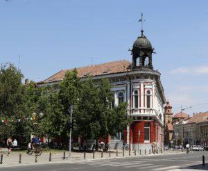 Вршац Сербия достопримечательности